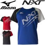 ミズノ Mizuno プラクティスシャツ N-XT 半袖 シャツ Tシャツ スポーツ トレーニング ランニング 陸上 男性 ジム ウォームアップ ウェア プラシャツ/U2MA7020