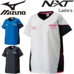 ミズノ Mizuno レディース 半袖 ブレーカーシャツ 女性用 ピステ ウインドブレーカー ウインドブレイカー ランニング スポーツ バレーボール 練習着/V2ME6702