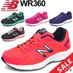 雅虎商城 - NEWBALANCE レディースシューズ ニューバランス ランニング トレーニング ウォーキング 女性 靴 くつ/ WR360