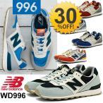ニューバランス レディーススニーカー  カジュアルシューズ ランニングスタイル 靴 女性用 くつ タウンユース/WR996