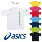 アシックス asics メンズ 半袖 トレーニング ロゴ Tシャツ XA6171【返品不可】