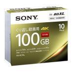 SONY くり返し録画用 ビデオ用ブルーレイディスク 100GB 10枚入り  10BNE3VEPS2 ソニー