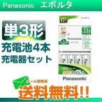 パナソニック 単3形 充電式エボルタ 4本付充電器セット 充電池 K-KJ83MLE40 パッケージ無し