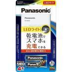 パナソニック 乾電池式モバイルバッテリー 単3形乾電池エボルタ NEO4本付き BH-BZ40K パナソニック 取り寄せ商品