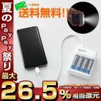 パナソニック 乾電池式モバイルバッテリー 単3形乾電池エボルタ NEO4本付き BH-BZ40K 防災グッズ 定形外郵便発送