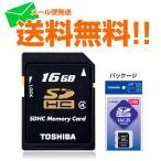 東芝 SDHCカード 16GB