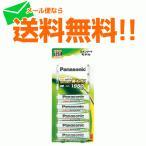 ショッピング電池 .充電池 単3 エボルタ 8本 メール便送料無料 パナソニック スタンダードモデル BK-3MLE/8B