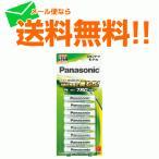 ショッピング電池 .充電池 単4 エボルタ パナソニック 8本パック メール便送料無料 スタンダードモデル BK-4MLE/8B