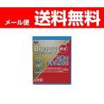 MAXER マクサー ブルーレイ レンズクリーナー BD 乾式 Blu-ray MKBRD-LCD 取り寄せ商品 メール便送料無料