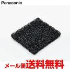 パナソニック 加湿器用 除菌フィルター FKA0430061 Panasonic メール便送料無料