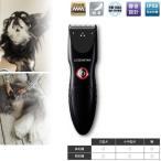 ロゼンスター ペットバリカン ペット用 水洗い 充電式 PE-915