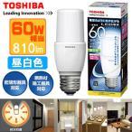 更にクーポン値引き 東芝 LED電球 T型 昼白色 810 lm 6.9W 広がるタイプ LDT7N-G/S/60W  E26口金