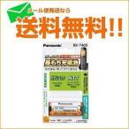 ショッピング電池 .KX-FAN52 コードレス電話 充電池 バッテリー パナソニック ニッケル水素蓄電池  BK-T405
