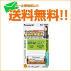 .KX-FAN52 コードレス電話 充電池 バッテリー パナソニック ニッケル水素蓄電池  BK-T405