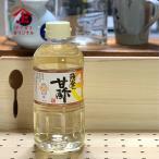 薩摩の甘酢 500ml ヤマガミ醤油 取り寄せ商品 送料無料 ご当地 お取り寄せグルメ お土産
