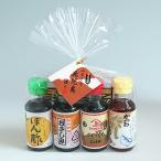 ポン酢 醤油 セット ヤマガミ 薩摩ふるさとしょうゆ・ぽん酢セット 上原産業 ご当地 お取り寄せグルメ お土産