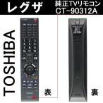 REGZA 46ZX8000