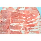 AKR Food Company 鹿児島 黒豚さつま 切り落とし たっぷり1.5kgセット 取り寄せ商品 送料無料 冷凍商品 お土産