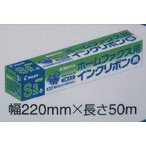 PILOT製 普通紙FAX用インクリボン(S3タイプ) FXR-P-S3−50