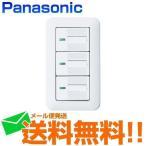 電気スイッチ Panasonic スイッチ パナソニック WTP50513WP