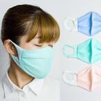 無地シフォン付きマスク【日本製 布マスク UVカット 日焼け防止 紫外線対策  洗える 小包装 おしゃれ 可愛い プリント柄 和のこのみ】