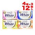 花王ホワイト 石ケン 130GX12個