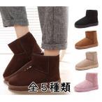ブーツ レディース ムートンブーツ ショートブーツ ショート丈 ブーツ 靴