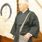 作務衣(さむえ)  亜久璃  綿100%作務衣(紺藍・灰黒・黒色・金茶・海老茶・白色)