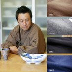 作務衣(さむえ)日本製 純国産作務衣 キルト中綿作務衣(テイジン特殊わた)
