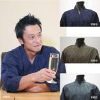 父の日 ギフトに最適 作務衣(さむえ)日本製■久留米織の夏作務衣【時雨縞】薄手 綿100%男性用作務衣 S〜3L