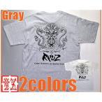 和柄Tシャツ。竜図スネーク&ドラゴン蛇龍兜和柄半袖Tシャツ。シンプルな構図の薄手の日本製半袖Tシャツ。