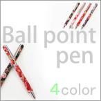 ショッピング和柄 和柄ボールペン おしゃれ メンズレディース ギフト 筆記用具 文房具 肌触り手触り気持ちいいちりめん 書きやすい