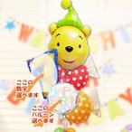 Yahoo!バルーン電報ギフト専門店 WAC-UP【数字入】パーティープー フルーツキャンディ5バルーンセット Winnie-the-Pooh  記念日 七五三  誕生日 プレゼント キャラクター電報