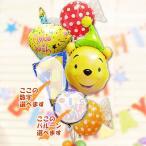 Yahoo!バルーン電報ギフト専門店 WAC-UP【数字入】パーティープー フルーツキャンディ6バルーンセット  記念日 七五三  誕生日 プレゼント キャラクター電報