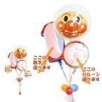 アンパンマン 七五三 誕生日祝い プレゼント キャラクター電報 バルーン ギフト ダブルアンパンマン3バルーン数字セット アンパンマン電報(170-2)