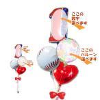 結婚式 ベースボール 誕生日祝い プレゼント スポーツ バルーン ギフト 野球 ハート4バルーン数字セット