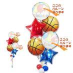 Yahoo!バルーン電報ギフト専門店 WAC-UP結婚式 バスケットボール 誕生日祝い プレゼント スポーツ バルーン ギフト バスケット スター6バルーンセットnew(170)