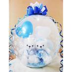Yahoo!バルーン電報ギフト専門店 WAC-UPサムシングブルー バルーン電報 結婚式 卓上 ぬいぐるみ バルーンラッピング:ホワイトブルーベア ブライダル