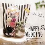 結婚式 電報 祝電 格安 花束 バルーン電報 ジブリ ぬいぐるみ トトロ 結婚祝いレースホワイト ミニバルーン花束付お手玉 大トトロとまっくろくろすけ
