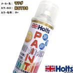 ペイントスプレー マツダ H6738 グレー Holts MINIMIX