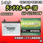 バッテリー アトラスBX トヨタ ランドクルーザー100 ガソリン車 GH-UZJ100W 90D26L