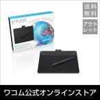 アウトレット Intuos Art small ブラック CTH-490/K0 ワコム ペンタブレット