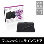アウトレット Intuos Comic small ブラック CTH-490/K1 ワコム ペンタブレット