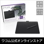 ワコム ペンタブレット Intuos 3D medum ブラック CTH-690/K2 アウトレット