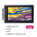 Wacom MobileStudio Pro 13 i5 64GB (DTH-W1320T/K0) ワコム 液晶 ペンタブレット