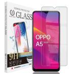 OPPO A5 2020 透明 フィルム  ガラスフィルム 強化ガラス 保護フィルム 硬度9H 指紋防止 高透過 【BELLEMOND】 定形外