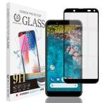 AQUOS sense3 basic/Android One S7 フィルム 透明 ガラスフィルム 強化ガラス 保護フィルム 硬度9H 指紋防止 高透過【BELLEMOND】定形外