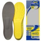 インソール 衝撃吸収 メンズ レディース かかと スニーカー ブーツ 低反発 中敷き インソール 衝撃 吸収 衝撃吸収 消臭 定形外