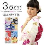 浴衣 セット レディース  ゆかた 3点 セット 福袋 ( 浴衣  作り帯  下駄 ) yukata 大人 可愛い 女性用浴衣、帯セット
