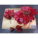送料無料 髪飾り 花 飾り 赤 ピンク Uピン コーム セット かんざし コサージュ ピン ヘアアクセサリー 成人式 七五三 卒業式 結婚式 婚礼 フラワー 和装 小物